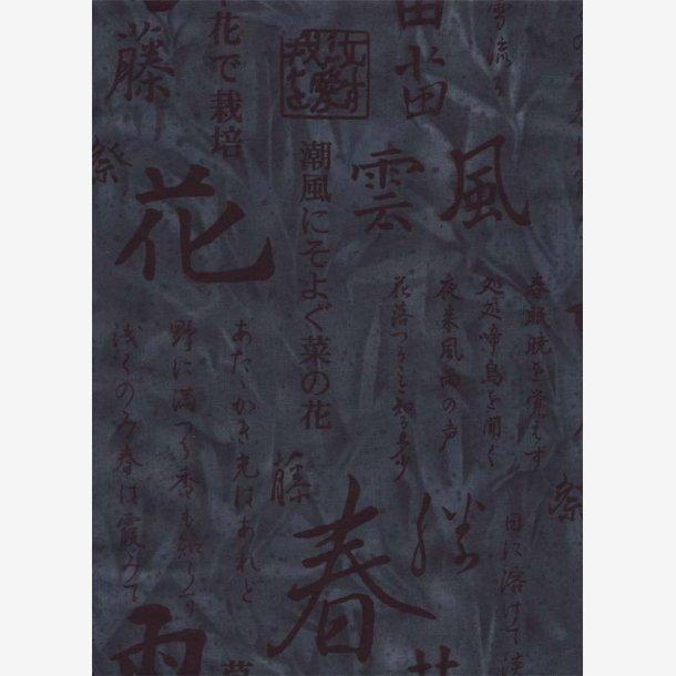 Empress - mørke skrifttegn på blågrå